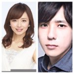 伊藤綾子がグッディで二宮和也と結婚予想!入浴中画像や現在の様子?