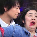 斎藤工と芸人紅しょうがの熊元プロレスが濃厚なキス!衝撃映像?