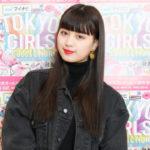 鶴嶋乃愛と中島健人の関係は?二重画像やインスタや高校もチェック!