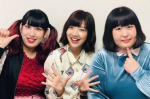 お笑い 三 芸人 人組